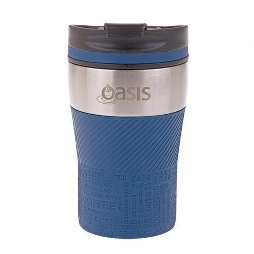 "OASIS ""CAFÉ"" S/S DOUBLE WALL INSULATED TRAVEL CUP 280ML - NAVY"