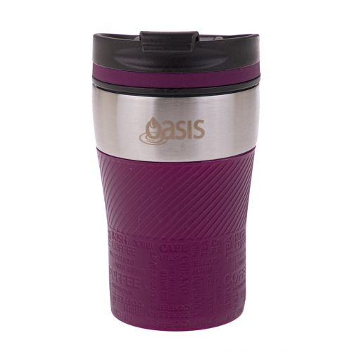 """OASIS """"CAFÉ"""" STAINLESS STEEL DOUBLE WALL INSULATED TRAVEL CUP 280ML - PLUM"""
